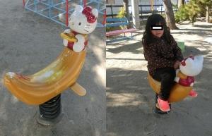 和田遊園地13