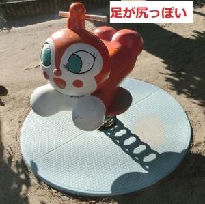 和田遊園地16-1