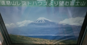 だるま山8