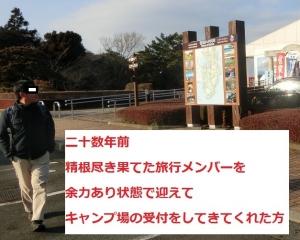 だるま山5-1