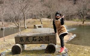 草履石公園1