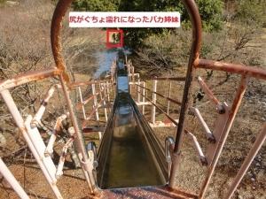 草履石公園3