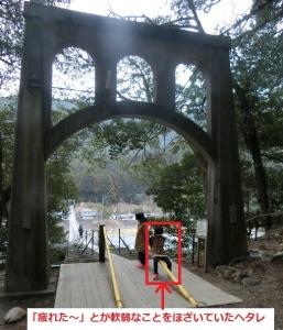 塩郷の吊橋2018-8-1