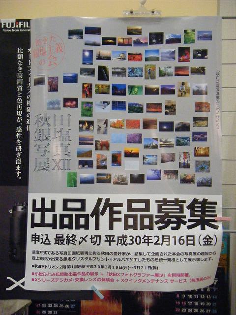 DSCF3006.jpg