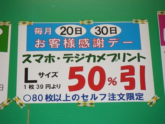 DSCF3020.jpg