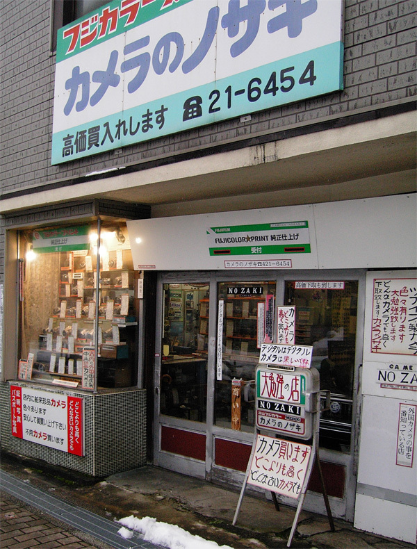 KICX0187-nozaki.jpg