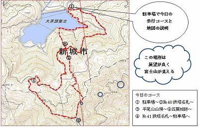 7平尾山コース