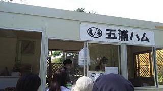 20171009昭和記念公園(その9)