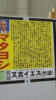 20171014ポスター(その2)