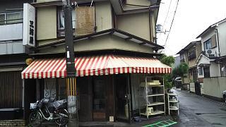 20170916谷口梅津間町(その11)