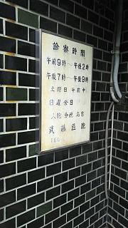 20170916谷口梅津間町(その18)