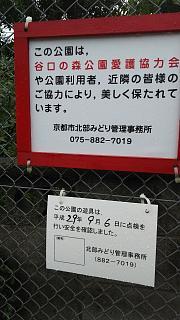 20170916谷口梅津間町(その19)