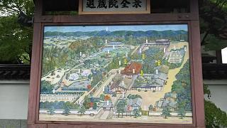 20170916妙心寺(その12)