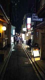 20170916先斗町(その4)