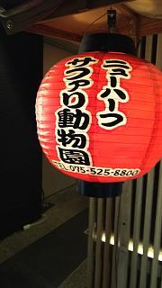 20170916祇園(その5)