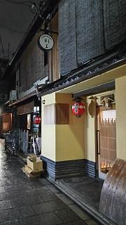 20170916川上(その2)