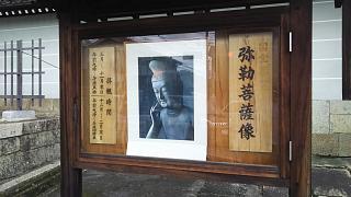 20170917太秦広隆寺(その1)