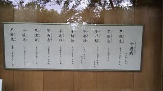 20170917太秦広隆寺(その18)