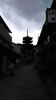 20170917八坂の塔(その2)