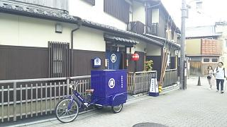 20170917祇園川上(その2)