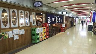 20170917大阪駅前ビル