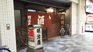 20170923明治屋(その4)
