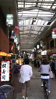 20170923天神橋筋(その9)