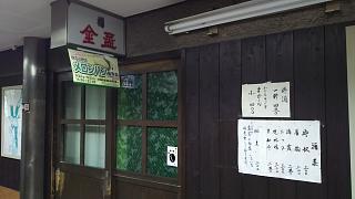 20170923新梅田食道街(その2)