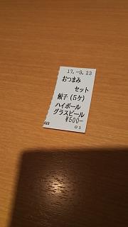 20170923博多一幸舎(その4)