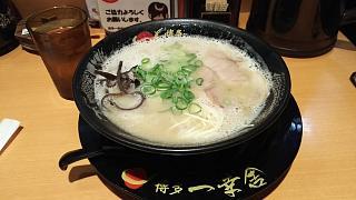 20170923博多一幸舎(その7)