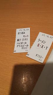 20170923博多一幸舎(その11)