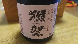 20170930川上(その11)