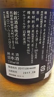 20170930川上(その17)