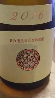 20170930川上(その18)
