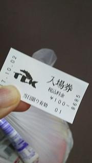 20171002大井競馬(その1)