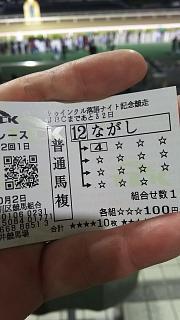 20171002大井競馬(その15)