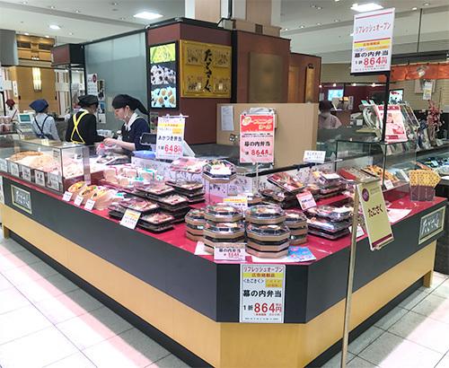 奈良近鉄ブログ用