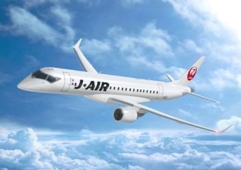 tm_MRJ20J-AIR.jpg
