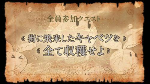 kyabe_convert.jpg
