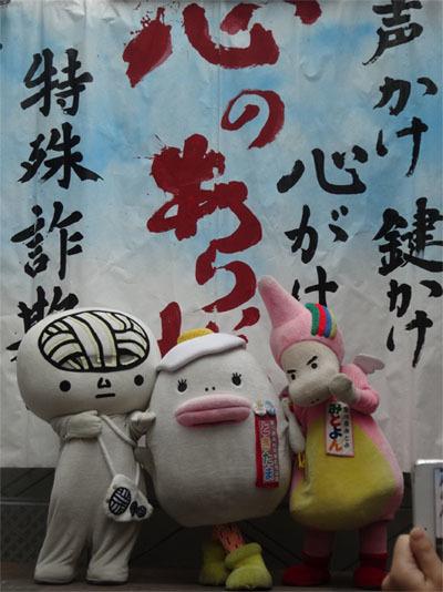 tokitama321.jpg