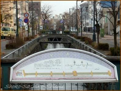 20180301  星川  1    熊谷にて