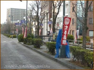 20180301  星川  2    熊谷にて