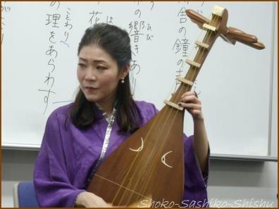 20180308  演奏  4    琵琶