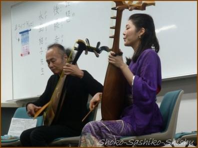 20180308  講義  1    琵琶