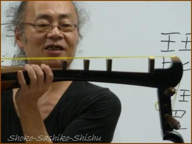 20180308  講義  3    琵琶