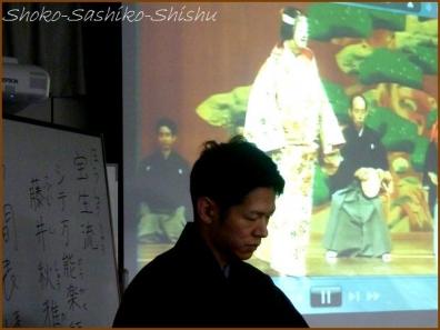 20180323  講師  2    能