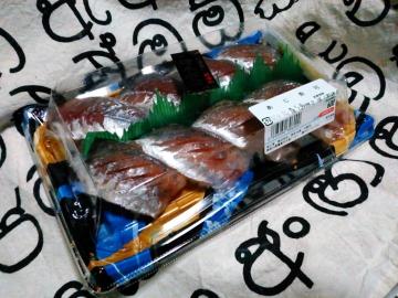 鈴木水産あじ寿司