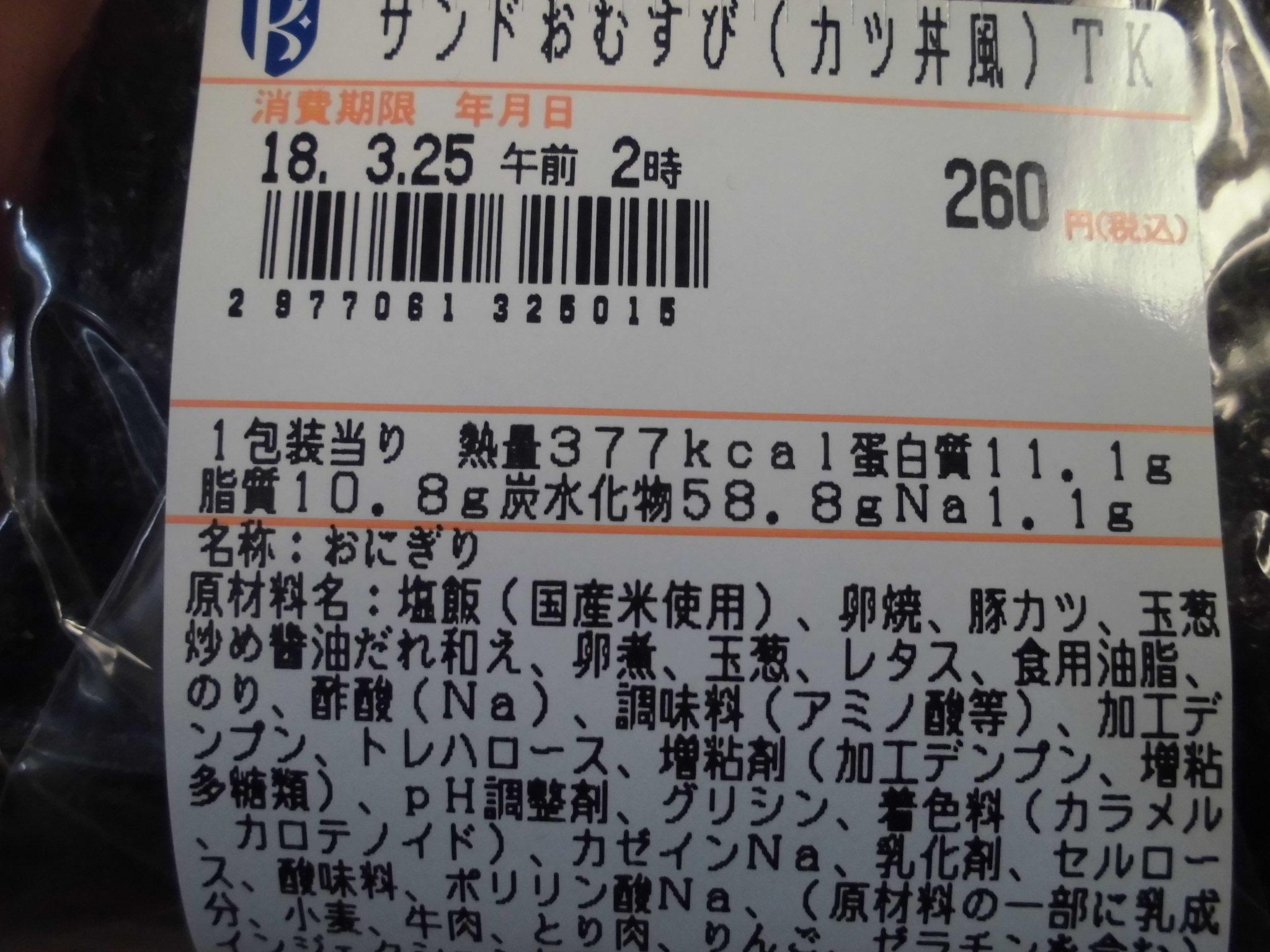 CIMG3553.jpg