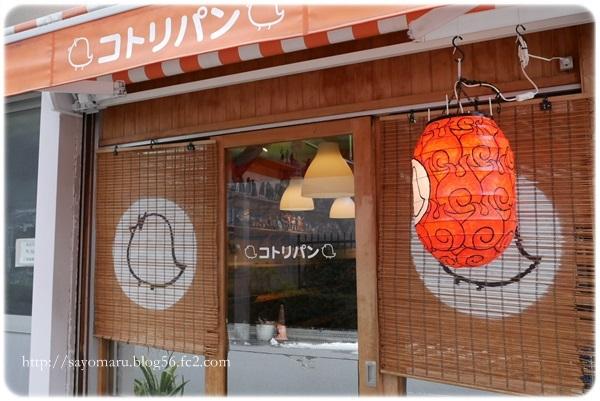 sayomaru22-900.jpg
