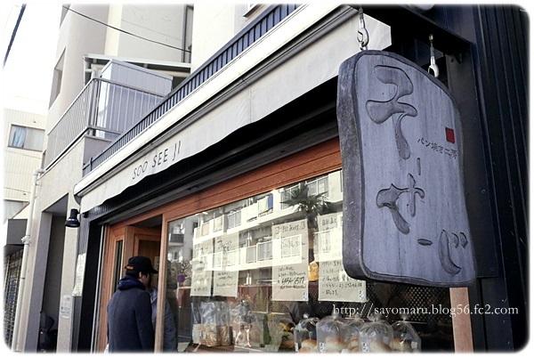 sayomaru22-928.jpg